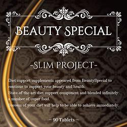 BeautySpecial-スリムプロジェクト